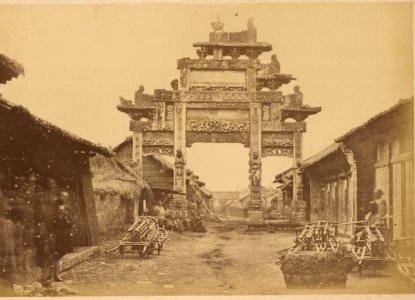 27 Ornamental Gateway Pailou from Han Dynasty 202 BCE 220 CE across a Street Lined with Small Shops Hanzhong Shaanxi Province China 1875 WDL2092