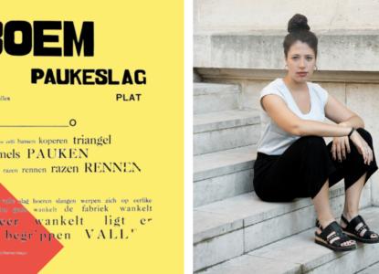 20190502_Eeden10-1980x
