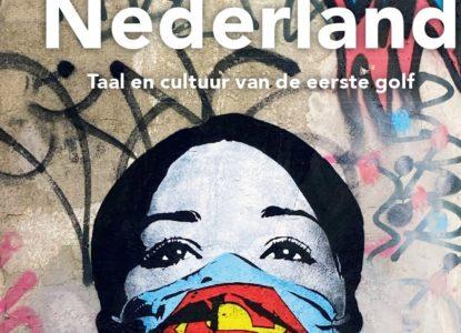 Viraal Nederland profiel
